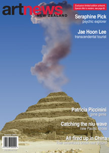Summer 2007 cover